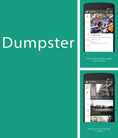 Besides RAR Android program you can download Dumpster for Android phone or tablet for free.