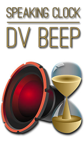 Speaking clock: DV beep