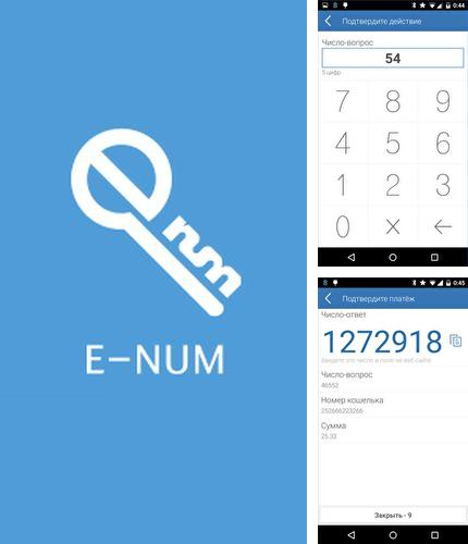 Download E-num for Android phones and tablets.