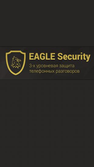 Eagle Security