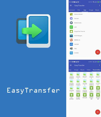 Besides Vintage retro camera + VHS Android program you can download EasyTransfer for Android phone or tablet for free.
