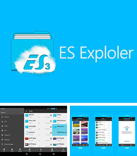 Besides Dock launcher Android program you can download ES Explorer for Android phone or tablet for free.