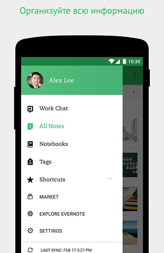 Screenshots of Evernote program for Android phone or tablet.