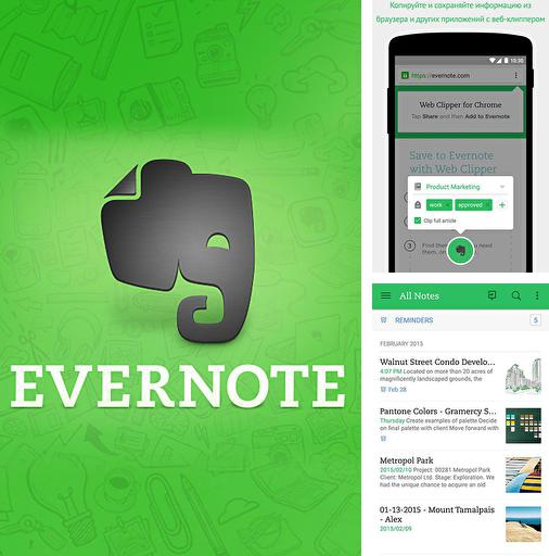 Download Evernote for Android phones and tablets.