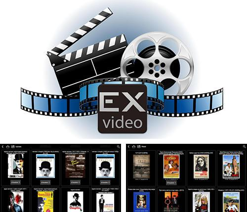 Besides My data manager Android program you can download Ex.ua video for Android phone or tablet for free.