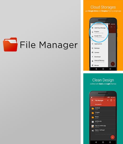 Besides Remote fingerprint unlock Android program you can download File Manager for Android phone or tablet for free.