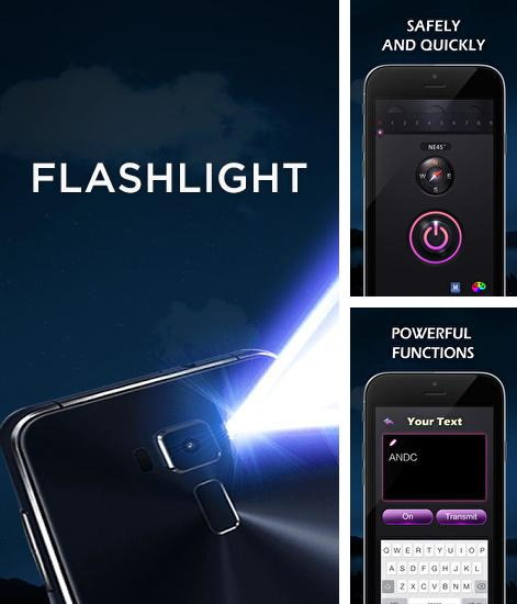 Besides PCRADIO - Radio Online Android program you can download Flashlight for Android phone or tablet for free.