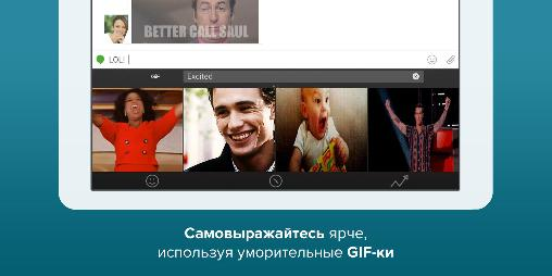 Screenshots of VLC media player program for Android phone or tablet.