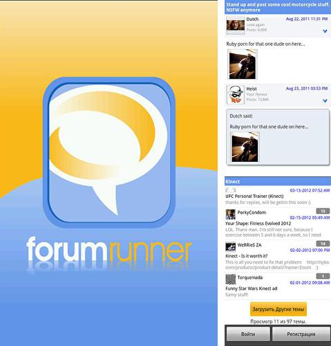 Download Forum runner for Android phones and tablets.
