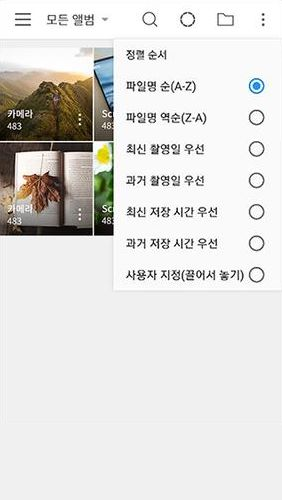 Screenshots of FOTO gallery program for Android phone or tablet.