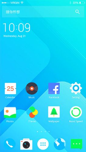 Download Freeme launcher - Stylish theme for Android for free. Apps for phones and tablets.