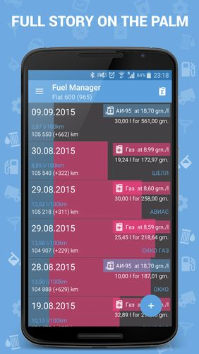 Fuel Manager app for Android, download programs for phones and tablets for free.