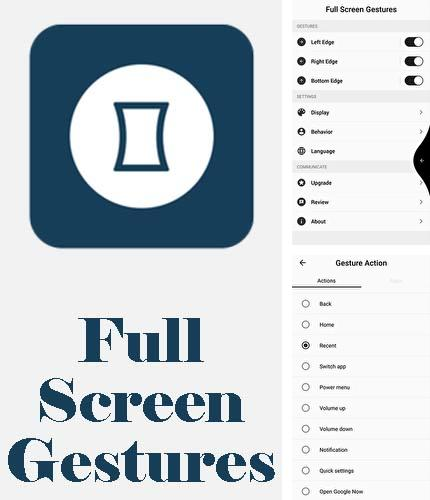 Full screen gestures