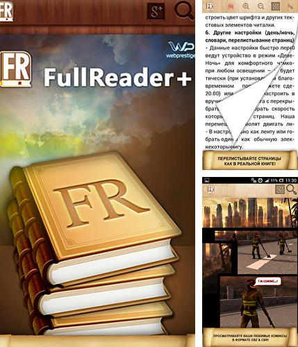 Besides Camera translator Android program you can download Full reader + for Android phone or tablet for free.