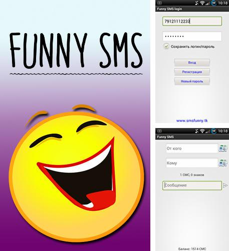 Download Funny SMS for Android phones and tablets.