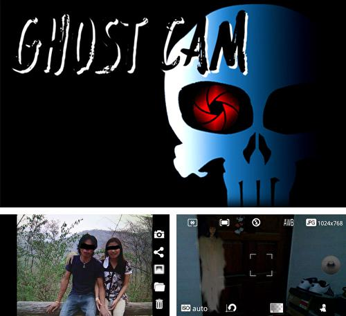 Besides Aida 64 Android program you can download Ghost Сam for Android phone or tablet for free.