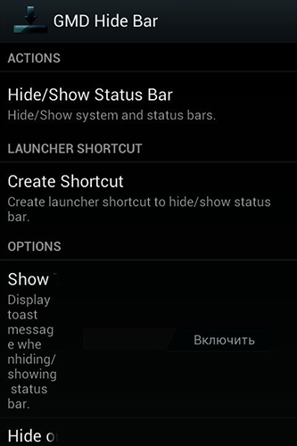Download GMD hide bar for Android for free. Apps for phones and tablets.