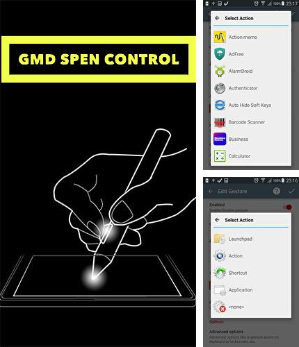 Download GMD Spen control for Android phones and tablets.