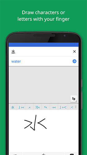 Screenshots of Google translate program for Android phone or tablet.