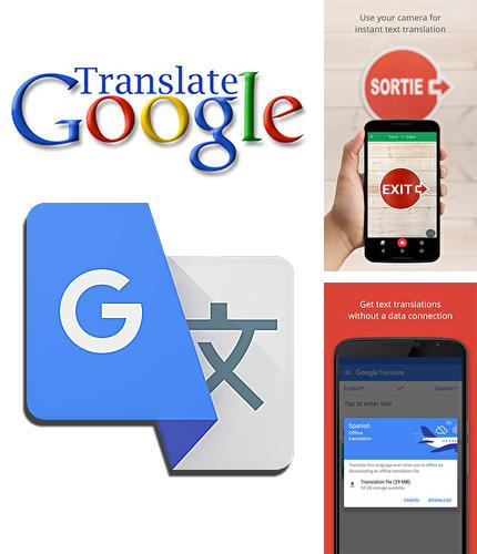 Besides QualityTime - My digital diet Android program you can download Google translate for Android phone or tablet for free.