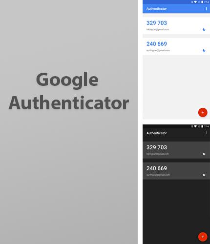 Besides Coub Android program you can download Google Authenticator for Android phone or tablet for free.