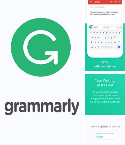 Además del programa Deleted photo recovery para Android, podrá descargar Grammarly keyboard - Type with confidence para teléfono o tableta Android.
