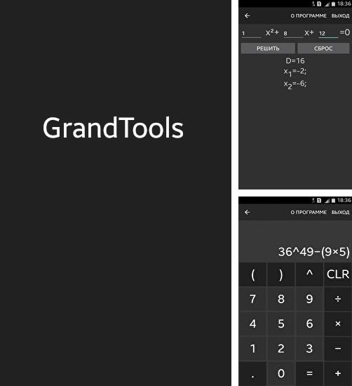 Download Grand Tools for Android phones and tablets.