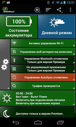 Descargar gratis Green: Power battery saver para Android. Programas para teléfonos y tabletas.