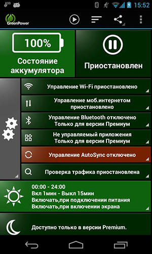 Green: Power battery saver app for Android, download programs for phones and tablets for free.