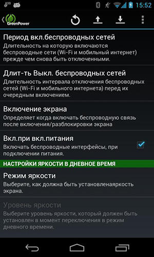 Screenshots of Drawers program for Android phone or tablet.
