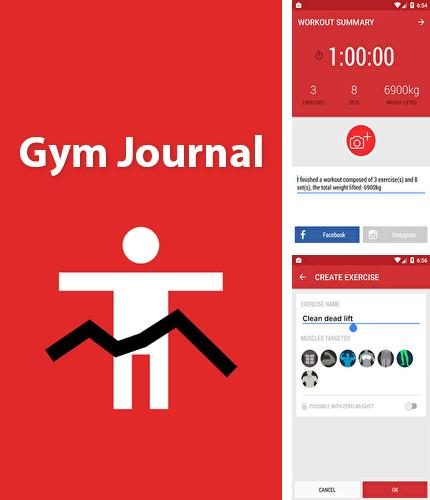 除了Osmand: Maps and Navigation Android程序可以下载Gym Journal: Fitness Diary的Andr​​oid手机或平板电脑是免费的。
