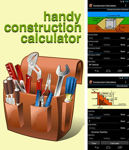 Download Handy сonstruction сalculators for Android phones and tablets.