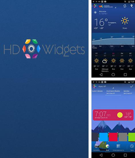 Download HD Widgets for Android phones and tablets.