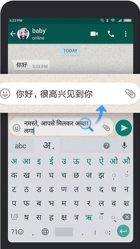 Hi Translate - Whatsapp translate, сhat еranslator app for Android, download programs for phones and tablets for free.