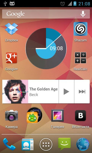 Holo Clock Widget app for Android, download programs for phones and tablets for free.