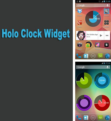 Besides TurboScan: Document scanner Android program you can download Holo Clock Widget for Android phone or tablet for free.