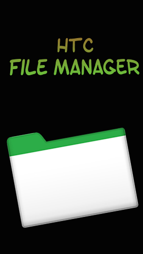 HTC file manager