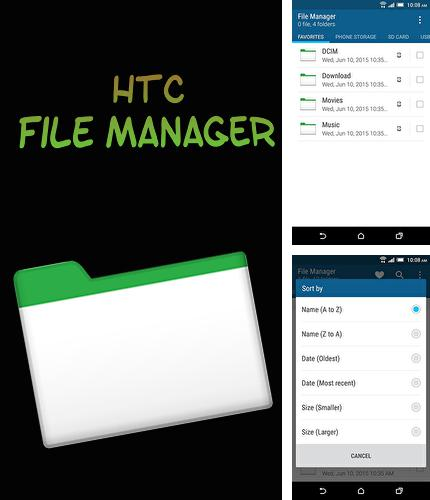 Download HTC file manager for Android phones and tablets.