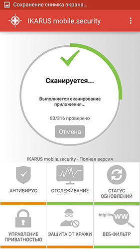 Download Ikarus: Mobile security for Android for free. Apps for phones and tablets.