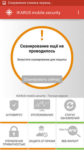 Capturas de tela do programa Ikarus: Mobile security em celular ou tablete Android.