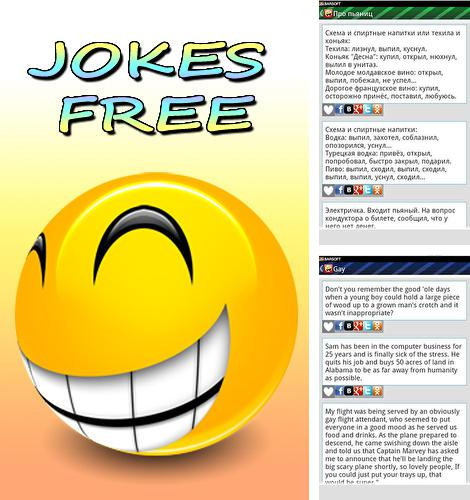 Besides AR Ruler app – Tape measure & Camera to plan Android program you can download Jokes free for Android phone or tablet for free.