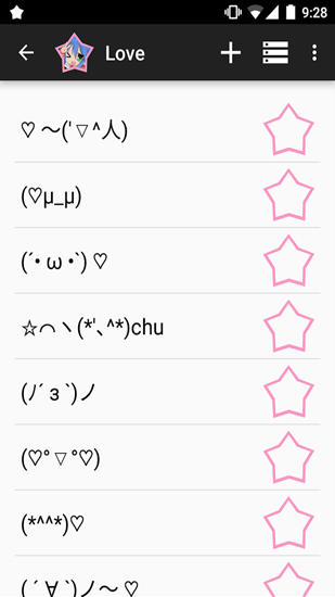Kaomoji: Japanese Emoticons app for Android, download programs for phones and tablets for free.