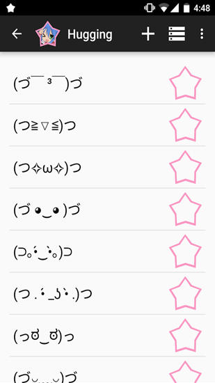 Capturas de tela do programa Kaomoji: Japanese Emoticons em celular ou tablete Android.