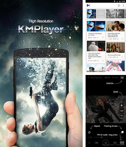 Besides Meteor swipe - Edge sidebar launcher Android program you can download KM player for Android phone or tablet for free.