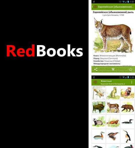 Besides Path Android program you can download Red Books for Android phone or tablet for free.
