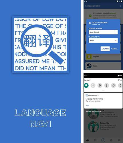 Besides AVG antivirus Android program you can download Language navi - Translator for Android phone or tablet for free.