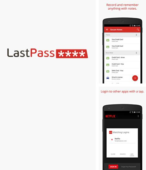 Descargar gratis LastPass: Password Manager para Android. Apps para teléfonos y tabletas.