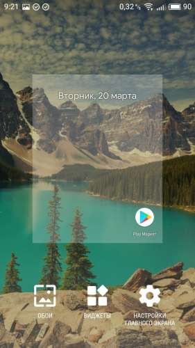 Capturas de tela do programa Lean launcher em celular ou tablete Android.