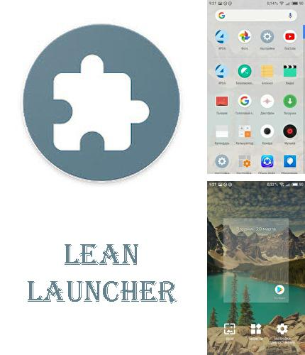 Download Lean launcher for Android phones and tablets.