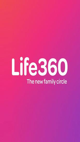 Life 360 for Android – download for free